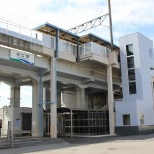 愛知環状鉄道 山口駅