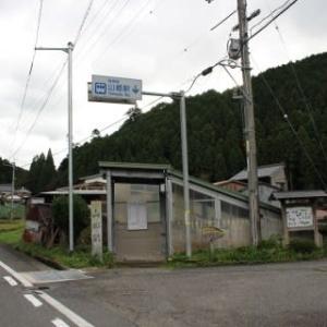 智頭急行 山郷駅