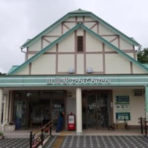 明智鉄道 山岡駅