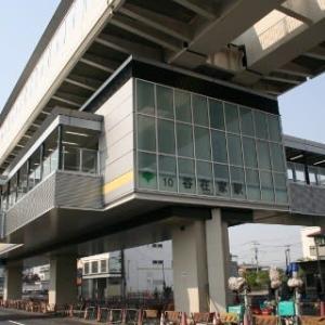東京都営 谷在家駅