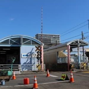 静岡鉄道 柚木駅