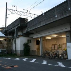 JR東海 柚木駅