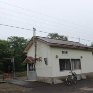 JR北海道 赤井川駅