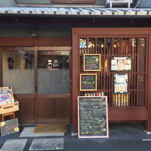 京町家 絵本カフェ Mébaé (めばえ)さんへ