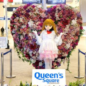 [着ぐるみ]大きな花の♥のバレンタイン[ぱる]/Kigurumi's valentine day.