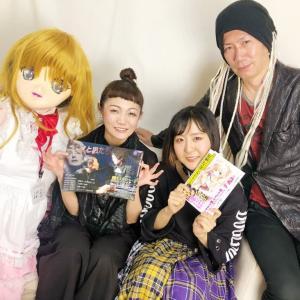 [Tokyo Borderless TV]  魔太朗さん「魔界転笑」撮影完了 with 山田はるかさん、米須由加利さん+[着ぐるみぱる]