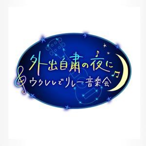 ☆TV出演・地上波NHK総合で再放送決定☆