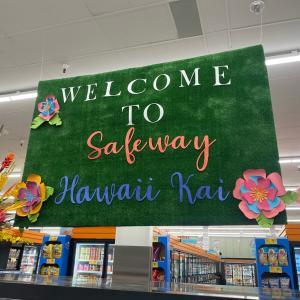 ハワイカイのセーフウェイのリニューアルオープニング