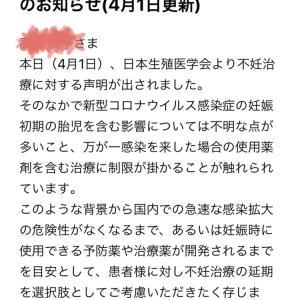 加藤からのメール