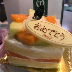 BT7 判定日