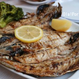ナザレのウマイもの(2)~干物の焼き魚~
