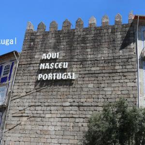 ポルトガルの世界遺産 ~ギマランイス歴史地区~
