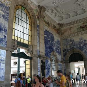 ポルトガル鉄道の旅:ポルト(サン・ベント駅)
