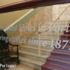 レトロな旅ホテル・ポルトへ