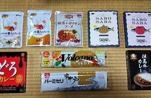 日本製麻   優待届きました