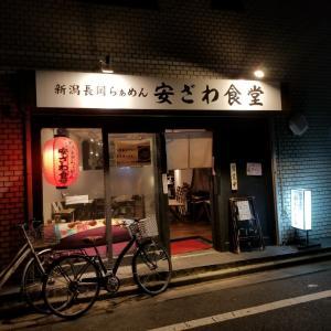 新潟長岡らぁめん安ざわ食堂@上板橋(牛すじつけ麺)