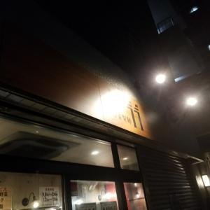 自家製麺No11@板橋区役所前(豚増し油そば)