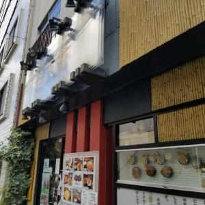 塩天丼浦和店(塩天丼ジャンボ)