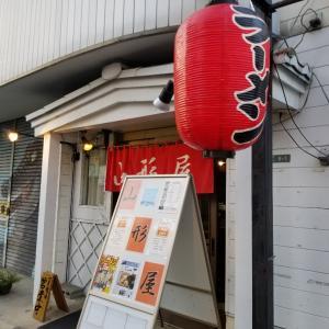煮干し中華そば山形屋@竹ノ塚(蟹ラーメン)