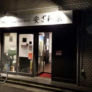 HeartRestaurant安ざわ家@上板橋(安ざわ家特製弁当)