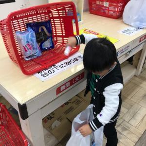 【次男の成長日記】4歳5か月ですよぉ。