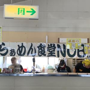 ゲレ食No.1クオリティ【第6673話】