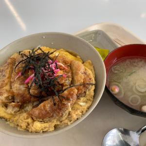 シーズンラストゲレ食【第6680話】