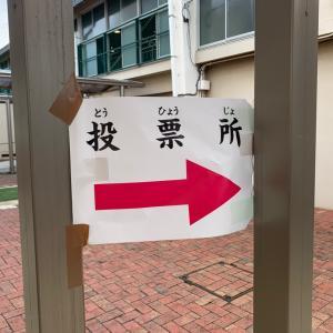 国民の義務【第7014話】