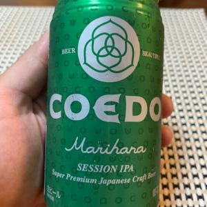 緑のCOEDO【第7219話】