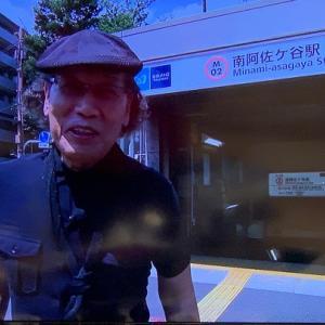吉田類登場【第7224話】
