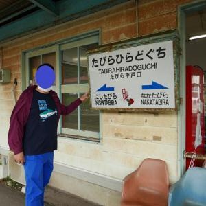 5年ぶりの九州旅~その⑥:6日目形式的な観光から平戸に向かう編~【第7439話】