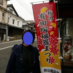 5年ぶりの九州旅~その⑨:最終日予定変更して、また焼きもの編~【第7442話】