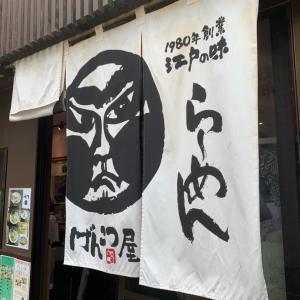 アヂヂ①【第8206話】