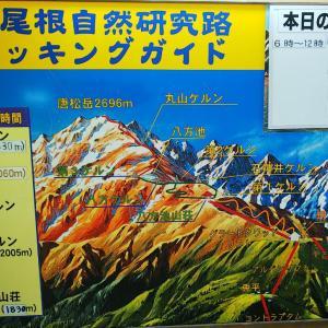 唐松岳登山 その2 八方池は小さかった。