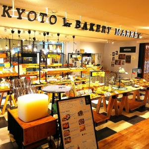 京都プルミエベーカリーマーケット@京都四条河原町マルイ7階