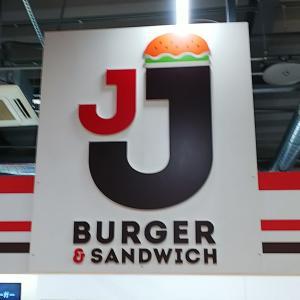 JJバーガーはもしかしたら最強バーガー店かも。