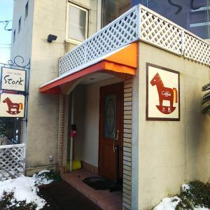 七尾市 木馬さんの名物カツサンドはビールに合う大人の味。