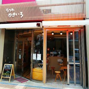 うつわかきいろ  九谷焼と美味しいコーヒーを@金沢市下堤町