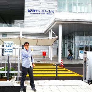 金沢港クルーズターミナルへ。