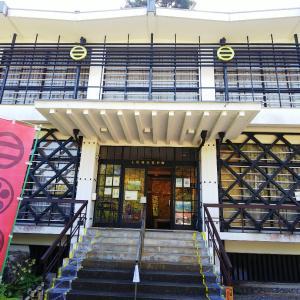 七尾城歴史博物館@七尾市古屋敷町 は、城好きにはたまらない