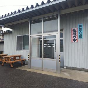 山崎製麺釜あげうどん食堂@七尾市万行町  は製麺所直営うどん店