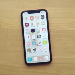 あすけんなどiPhone App内課金を節約できる! 1/5までのキャンペーン