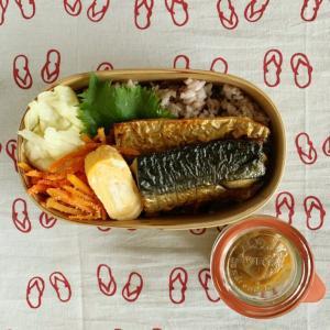 塩さば弁当と新型コロナ騒ぎのなか東京出張