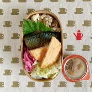 友達の婚活と鯖の煮付け弁当