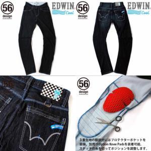 56design×EDWIN 056 Rider Jeans COOL MESH