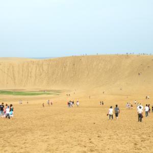 2009年~鳥取県 鳥取砂丘~