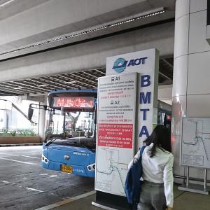 ドンムアン空港からの市内アクセス