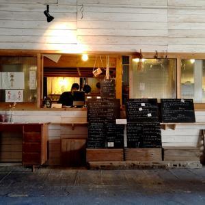 和歌山~ラブラックカフェ~