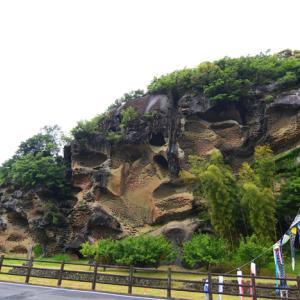 和歌山~虫喰岩~