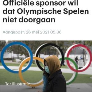 朝日新聞のオリンピック開催反対がオランダのニュースに